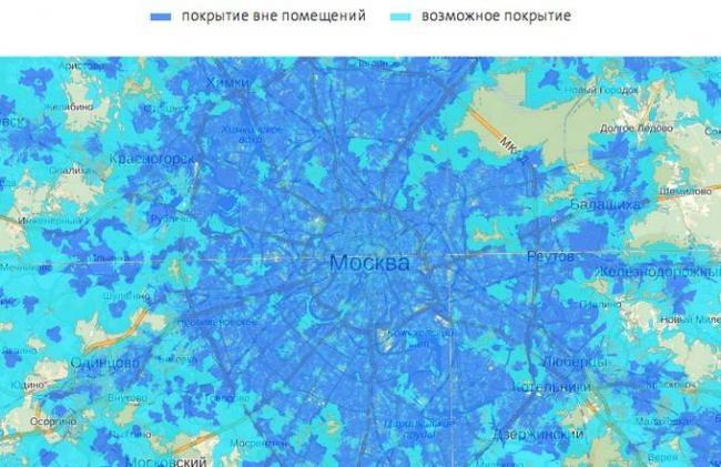 yota-coverage-1.jpg