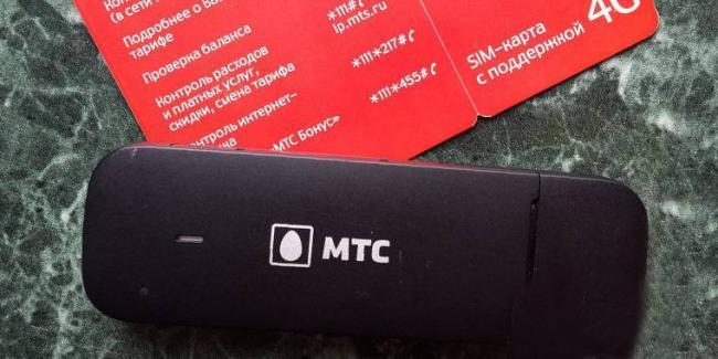 podklyuchenie-mts-modem-k-kompyuteru-routeru-planshetu-4.jpg