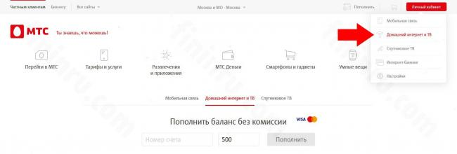 MTS_domashniy_inet.jpg