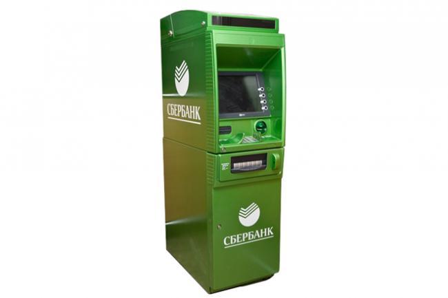 Bankomat_SBER.png
