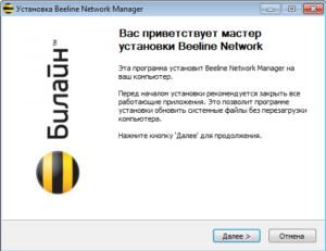 1-Nachalnyj-ekran-programmy-300x231.jpeg