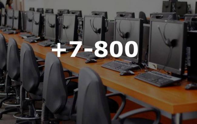 7-800-phone-numbers.jpg