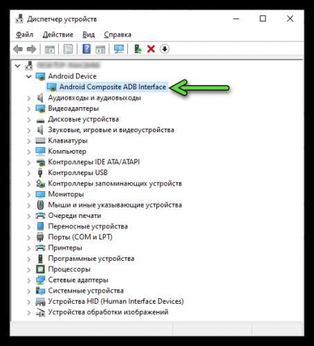 android-ustrojstvo-s-aktivirovannoj-otladkoj-po-usb-podklyucheno-k-pk.png