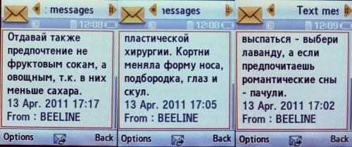 bee-premium-tel-spam.jpg