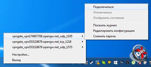 open_vpn.png