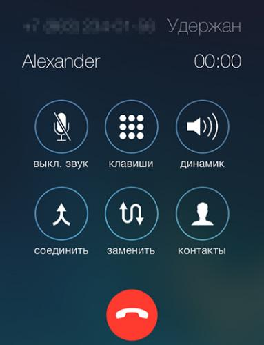 1405590539_managing-call-waiting-on-the-iphone-1.png