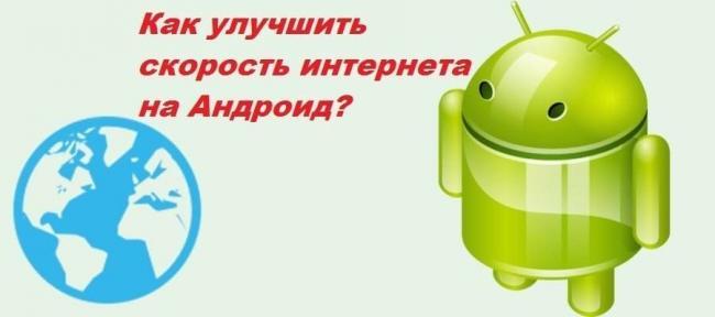internet-na-android.jpg