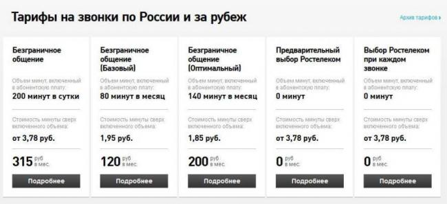 mezhgorod-4.jpg