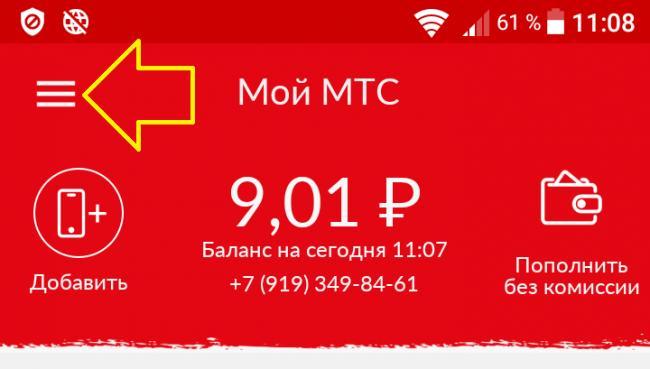 Screenshot_20180805-110817.png