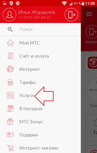 Screenshot_20180805-110822.png