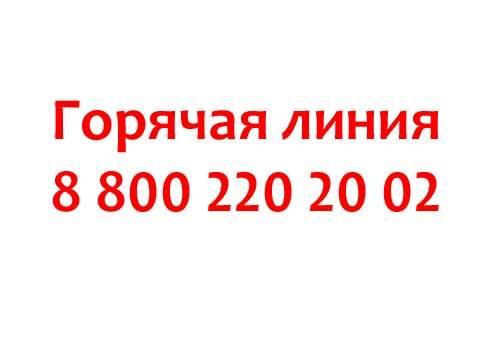 Kontakty-tsifrovogo-televideniya.jpg