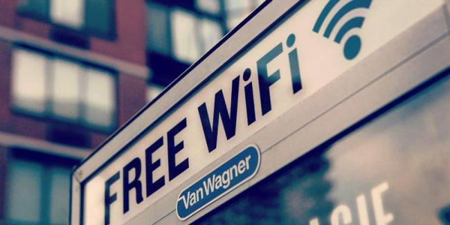 besplatnyj-wi-fi-dostup.jpg