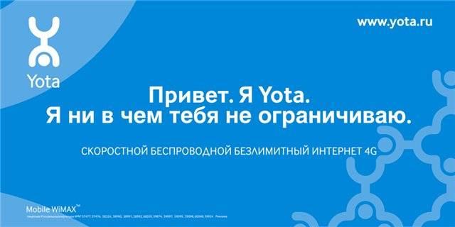 obhod_ogranichenii_2.jpg