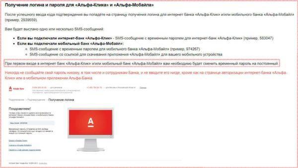 mogu-zayti-lichniy-AA6352.jpg