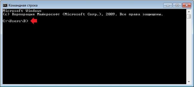 kak-uznat-imya-tekushhego-polzovatelya-kompyutera-na-windows3.png