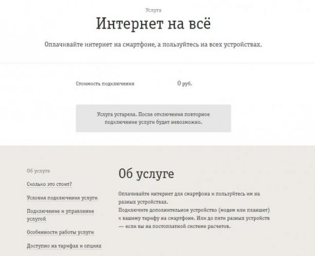 Screenshot_1-30.png