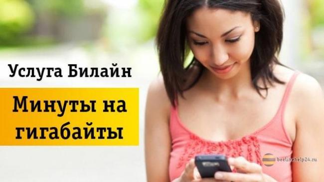 Devushka-smotrit-v-telefon.jpg