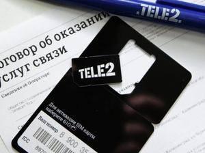 perenesti_sim_kartu_tele2.jpg