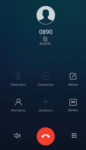 Zvonok-v-teh-podderzhku-MTS.png