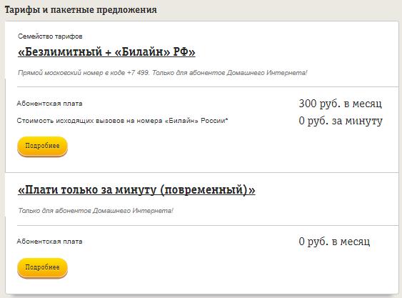 Screenshot_2-7.png