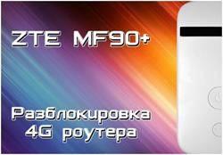 kakproshitroutermts831ftpodvsesim_F4D4FDE1.jpg
