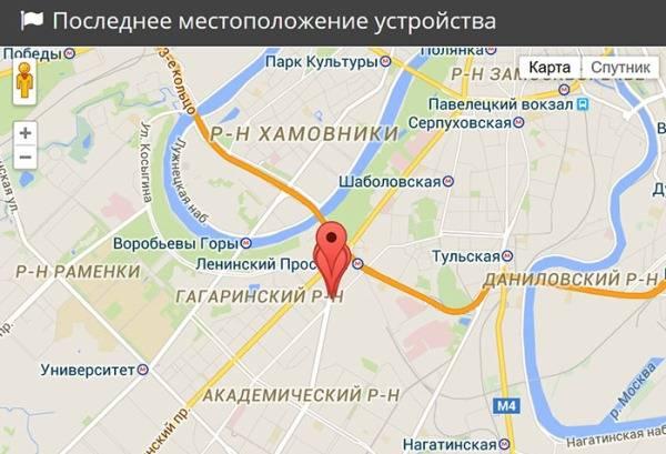 geolokacija-v-internete.jpg