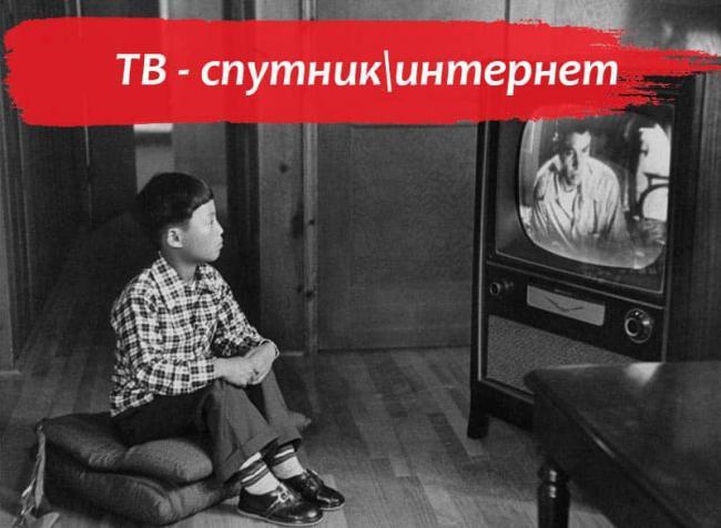 MTS-televidenie.jpg