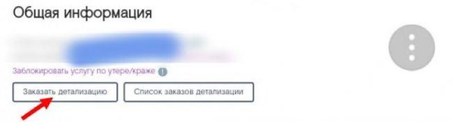 7_result.jpg