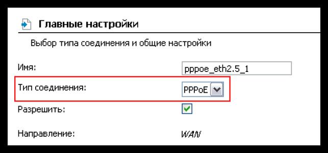 1488022336_nastroyka-routera-akado-3.png