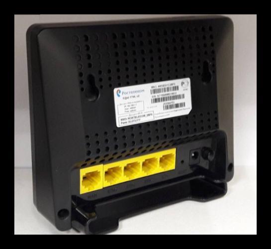 Zadnyaya-panel-routera-Rostelekom.png