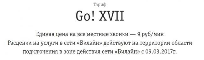 go2.jpg