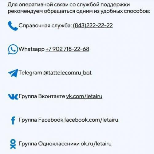 tattelecom3.jpg