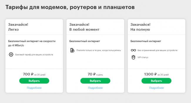 Annotatsiya-2020-05-28-140705-3.png