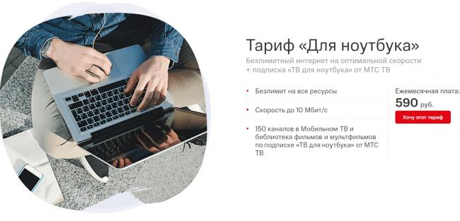 Annotatsiya-2020-05-28-140538.png