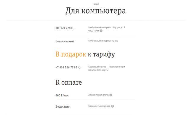Annotatsiya-2020-05-28-140705-2.png