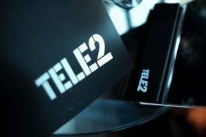 tarif-moy-razgovor-tele2-tambov-300x200.jpg