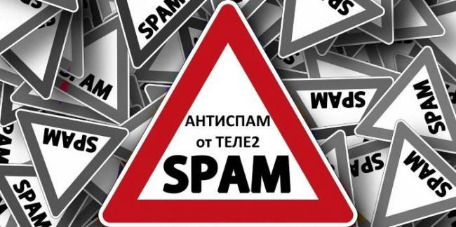 tele2-antispam.jpg