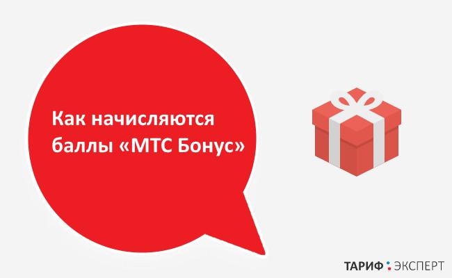 bally-nachislyayutsya-za-dejstviya.png