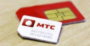 mts-1108-300x152.jpg