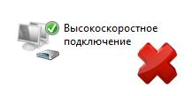 computer_html_fdedb8cf9f6c8b78.png