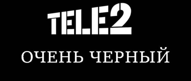 uslugi_kompanii_tele_2.jpg
