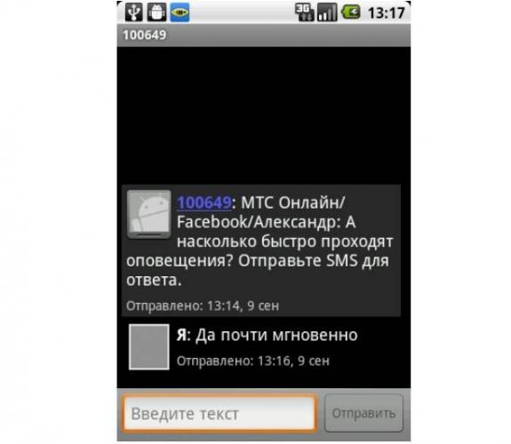 screenshot_3-12.jpg