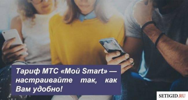 moy-smart42.jpg