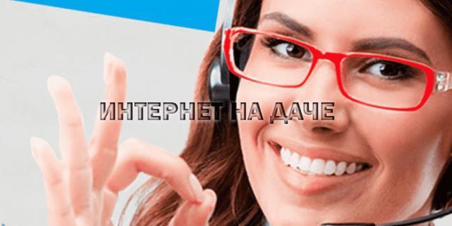 operator-yota-goryachaya-liniya3.png