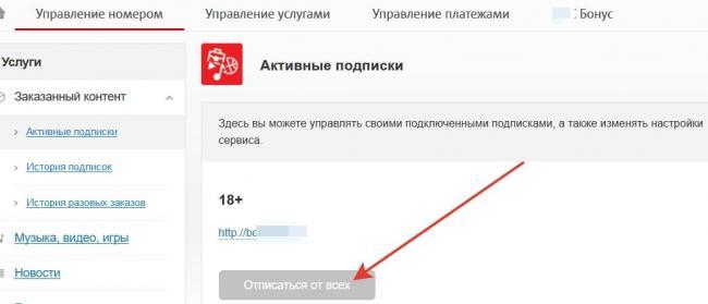 screenshot_1-104.jpg