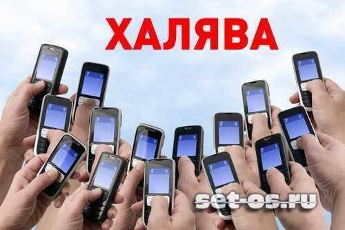 free-mobile-internet-gprs-3g-4g.jpg