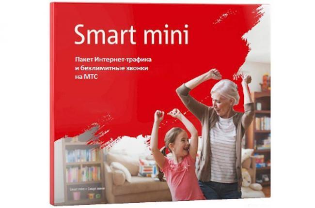 simkarty-mts-simki-smart-mini-smart-mini-1-8873674.jpg