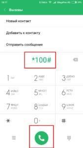 Screenshot_2017-12-20-18-17-45-326_com.android.contacts-169x300.jpg