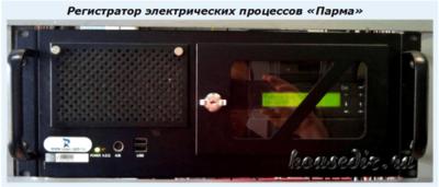 Парма-400x171.png
