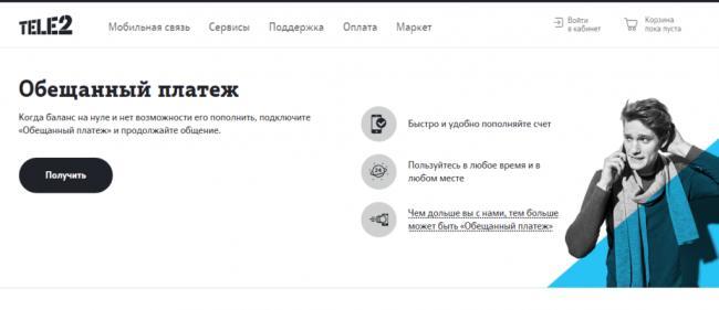 Muzhchina-v-sharfe-1024x444.png